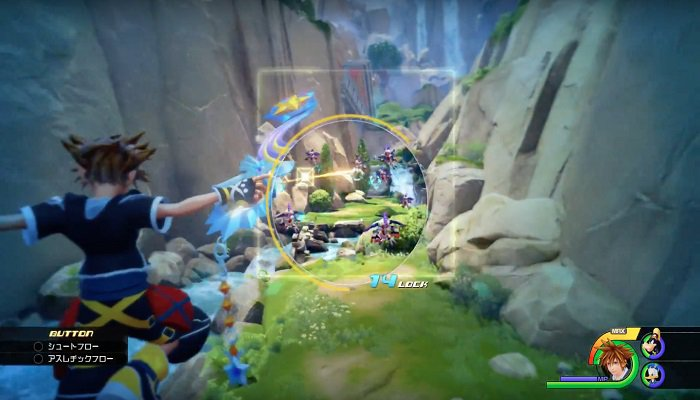 Kingdom Hearts 0.2: Birth By Sleep