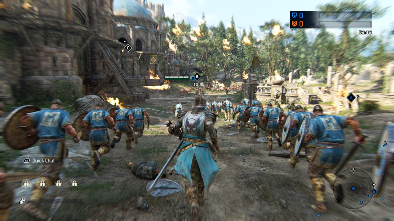 For Honor атака