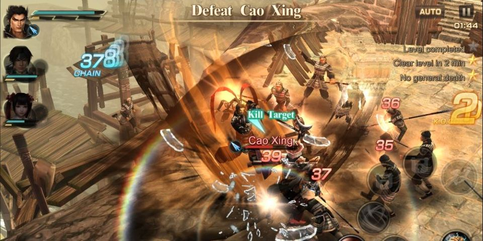 Dynasty Warriors: Unleashed подсказки