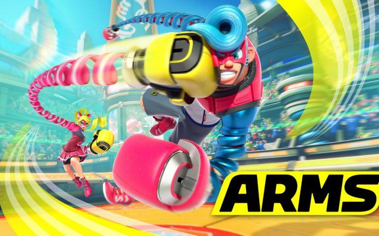 Руководство ARMS