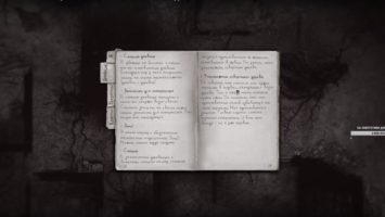 Прохождение Darkwood - Глава 2. Часть 1