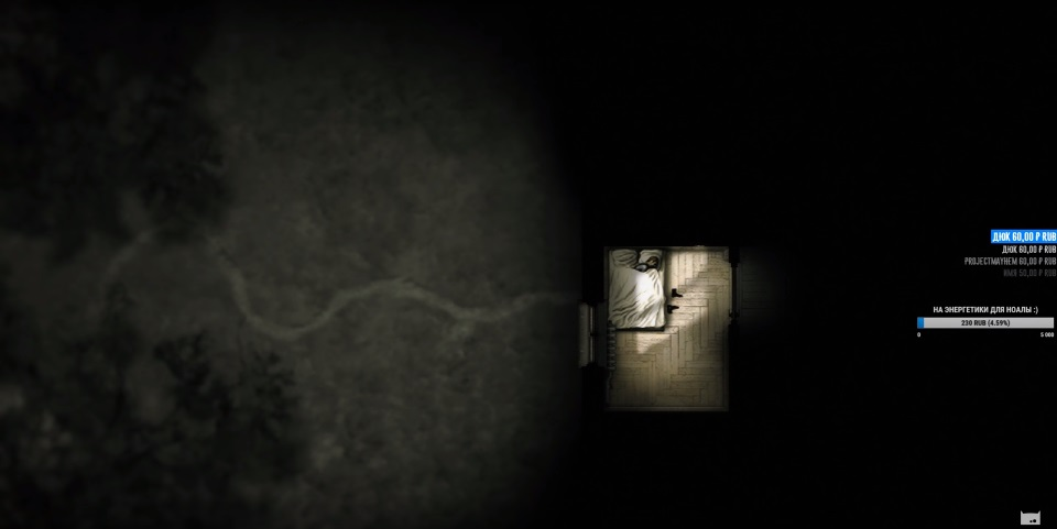 Прохождение Darkwood - Эпилог (финал игры)