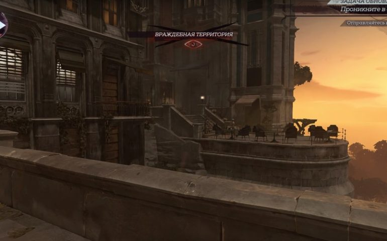 Прохождение Dishonored: Death of the Outsider (#5)