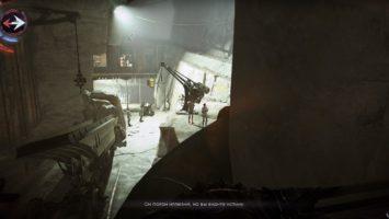 Прохождение Dishonored: Death of the Outsider (# 7) Финал