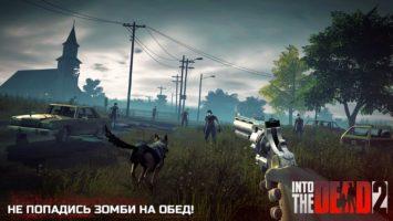 Гайд Into the Dead 2 — советы и рекомендации по стратегии