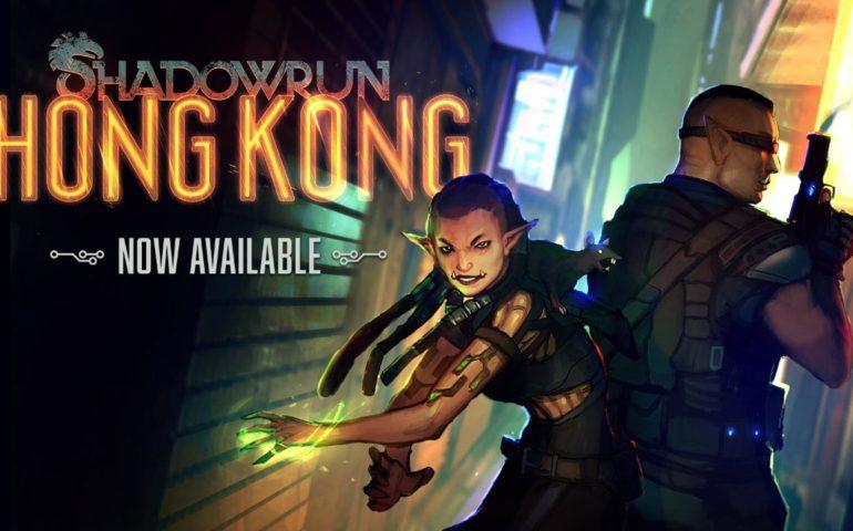Читы и коды для игры Shadowrun: Hong Kong